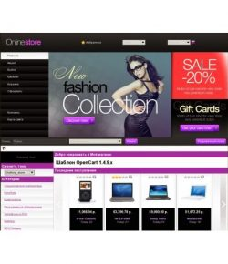 20+ Best Free OpenCart Themes